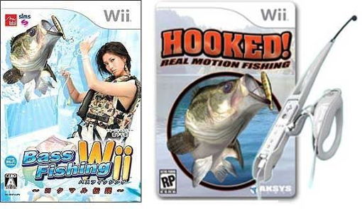 """Picture of Wii: Fishing Rod """"BASS Fishing"""