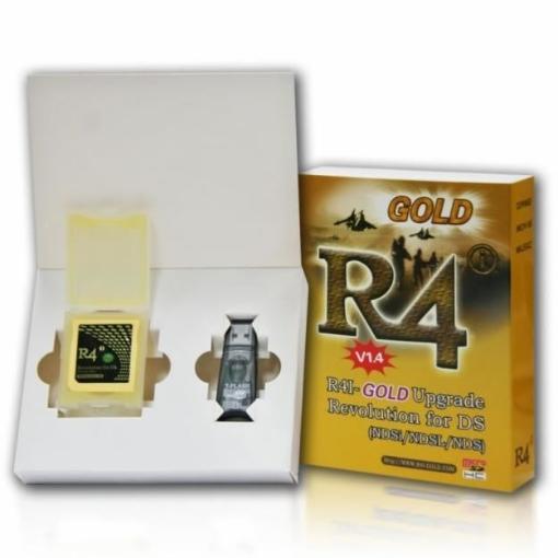 תמונה של כרטיס R4 Gold+2GB