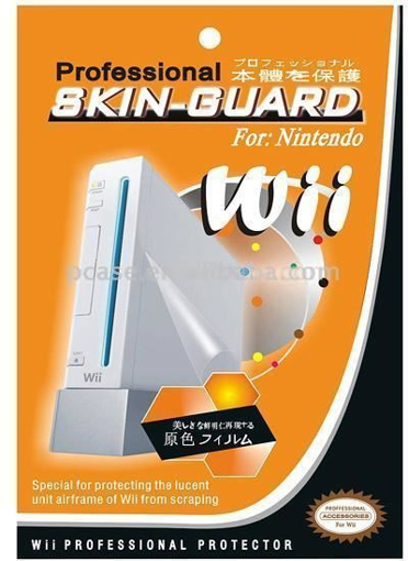 תמונה של שכבת מיגון לקונסולה  Nintendo Wii