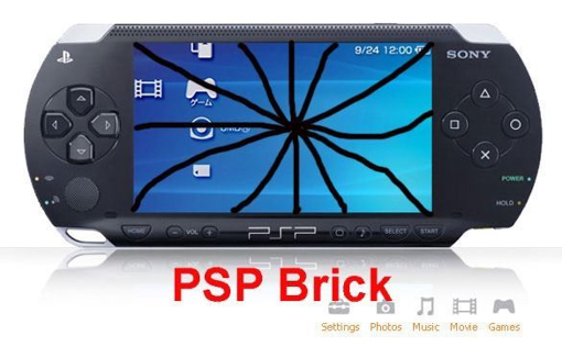 Picture of תיקון Brick למכשירי PSP