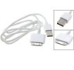 תמונה של כבל טעינה וסנכרון לנגני אייפוד iPod sync & charge cable USB 2.0