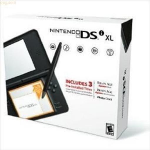 תמונה של Nintendo DSi Bronze XL
