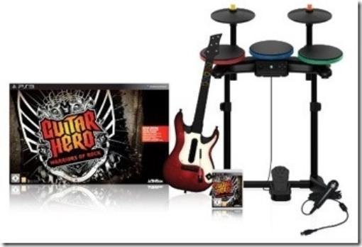 Picture of Ps3 Guitar Hero 6: Warriors of Rock Full Band Bundle