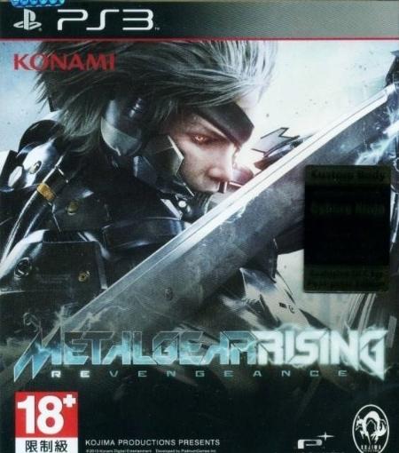 תמונה של PS3 METAL GEAR RISING REVENGEANCE