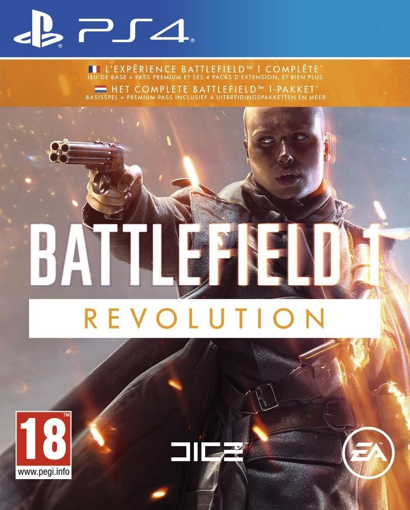 תמונה של PS4 Battlefield 1 REVOLUTION