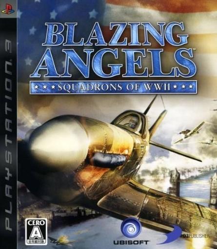תמונה של blazing angels-ps3