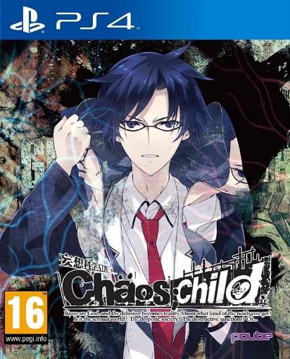 תמונה של PS4 Chaos Child מכירה מוקדמת
