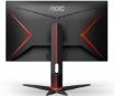 """תמונה של AOC C27G1 27"""" 144Hz Curved FreeSync Gaming Monitor LED LCD 1MS Full HD HDMI VA"""