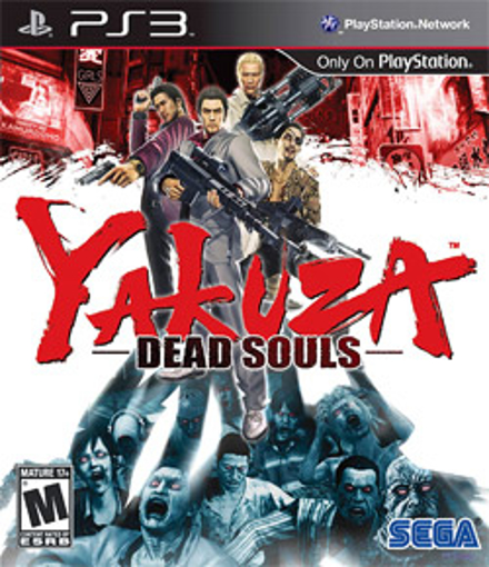 Picture of PS3 Yakuza Dead Souls