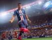 Picture of Fifa 21 Digital Code PS4 פיפא 21 סוני פלייסטיישן 4 קוד להורדה