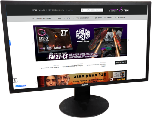 Picture of מסך מחשב Solid H2360S1 23.6 FHD 5Ms VGA HDMI SPEAKERS TN 60Hz