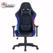 תמונה של כסא גיימינג מדגם Dragon Space עם תאורת RGB שחור\אפור