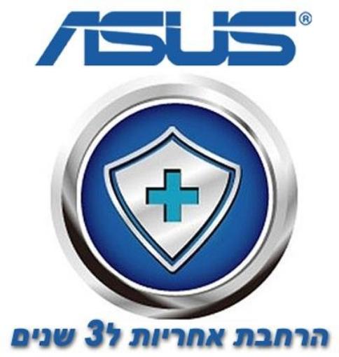 תמונה של ASUS Laptop series warranty update to 3 Years