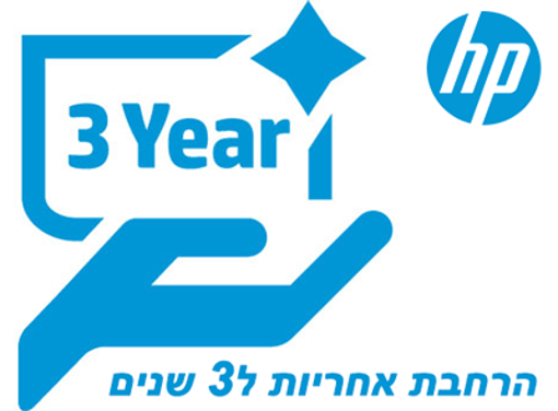 תמונה של הרחבת אחריות ל3 שנים באתר לקוח למחשבים ניידים HP